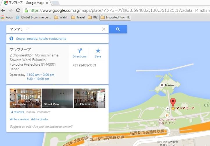 1432197392-map-o