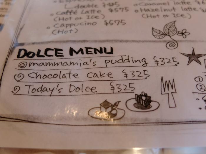 ยังไม่จบครับไหนๆมาแล้วจัดของหวานมาลองด้วย 555 เราสั่ง mammamia's pudding กับ chocolate cake ครับ