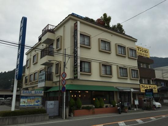 Kawaguchiko Station Inn อยู่ตรงข้าม Kawaguchiko Station