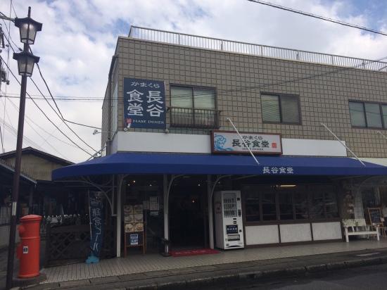 ร้านนี้อยู่ข้างสถานี Hase ที่เมือง Kamakura ข้าวหน้าปลาข้าวสารอร่อย SPAM Sushi อร่อย ไอศครีมก็อร่อยมากกกกกกกก