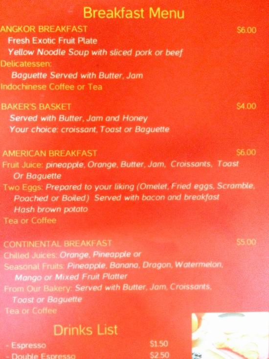 อาหารเช้ามีให้ 3 แบบ คือ Baker's Basket , American Breakfast และ Continential Breakfast ราคาปกติ 4/5/6 USD แต่ของเรารวมในค่าที่พักแล้ว