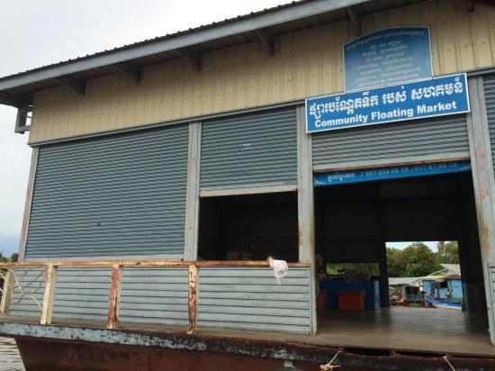 ร้านค้าสวัสดิการขององค์กร NGO ที่ไกด์พาเราไปซื้ออาหารแห้ง