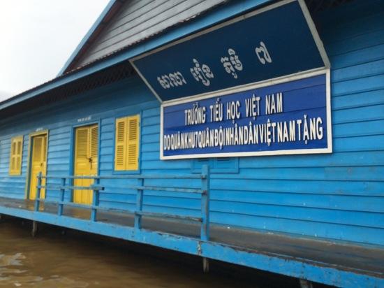 โฉมหน้าโรงเรียนลอยน้ำในโตนเลสาบ